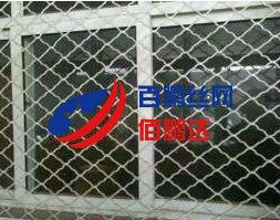 铁丝网防盗窗