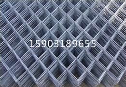菱形电焊网片