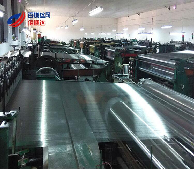 304不锈钢筛网厂家